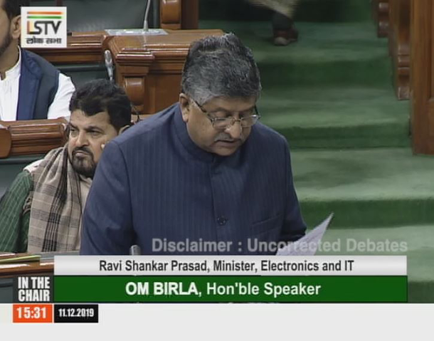 The Minister for Electronics and Information Technology presenting 'The Personal Data Protection Bill, 2019' in the Lok Sabha on 11/12/19